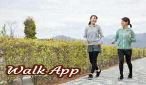 ウォーキングアプリ無料おすすめ7選、歩くだけでポイントが貯まる?