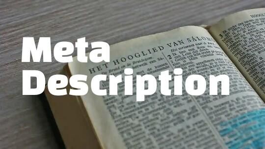 メタディスクリプションの書き方、4つのポイントと具体例【SEO】テンプレート有