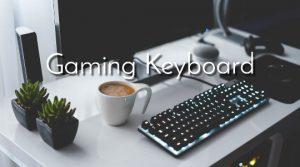 ゲーミングキーボードおすすめ10選【FPSプロゲーマー愛用】選び方を解説